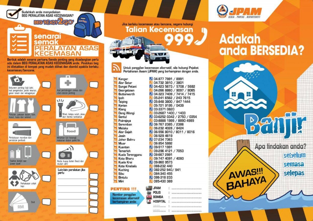 JPAM Disaster Hotline