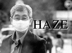 haze mask