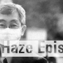 haze_episode