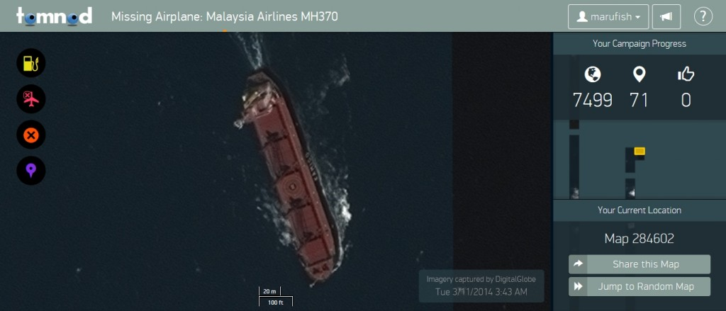 Big commercial vessel found on Tomnod imagery
